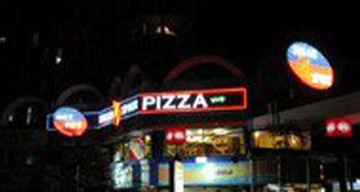 Pizza Speciality